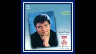 Tumi Bolle...Singer Babul Supriyo...Music Aabir Mukherjee...Lyrics Pulak Banerjee...Universal