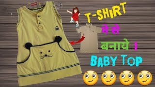 Designer baby Top with New design pocket from T-shirt // by simple cutting