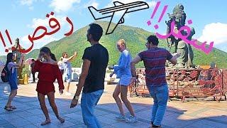 بنات اوروبا يرقصون شعبي في الصين | European girls dancing in china