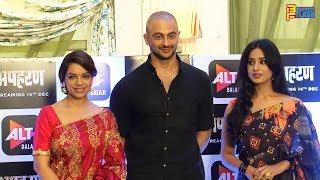 Apharan Webseries - Arunoday Singh, Mahi Gill & Nidhi Singh - Full Interview