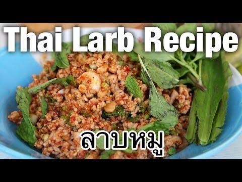 Xxx Mp4 Authentic Thai Larb Recipe Larb Moo ลาบหมู Thai Recipes 3gp Sex