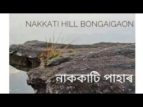 Nakkati Hills  Bird eye View Point - Adventures in Nakkati Hill