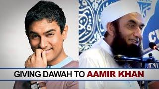 [ENG] Giving Dawah to Aamir Khan By Maulana Tariq Jameel