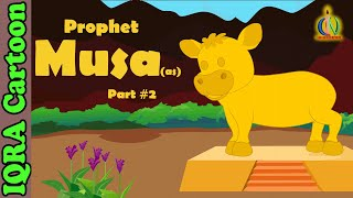 Musa (AS) Part 2 - Prophet story ( No Music) - Islamic Cartoon