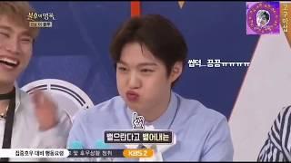 [비투비] 미친 박력의 상남자 이창섭ㅋㅋㅋ(Feat. 헬륨가스)
