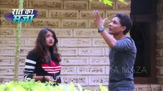 Saali Badi Dilwali - Full Short Movie B - Grade Hindi Garma Garma Short Film 2017
