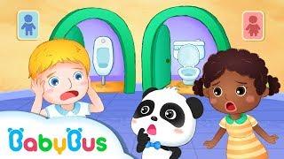 ★NEW★ひとりでトイレできるかな?❤トイレトレーニング   赤ちゃんが喜ぶアニメ   動画   BabyBus