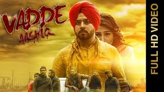 New Punjabi Songs 2016 || VADDE AASHIQ || NAWAAB SINGH feat. ABBI FATEHGARHIA || Punjabi Songs 2016
