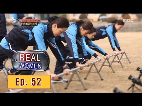 [Real men] 진짜 사나이 - Cao Lu, Gong Hyeon ju helplessness pushup 20160228