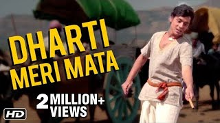 Dharti Meri Mata Full Video Song | गीत गाता चल | Sachin | Sarika | Ravindra Jain | Geet Gaata Chal
