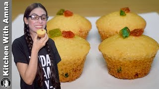 Tutti Frutti Cupcakes Recipe Without Oven - Kids Special Recipe - Kitchen With Amna