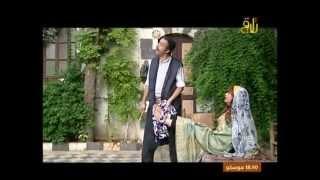Falaka Bastinado syrian Series TV