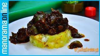 Ruchiyidangal ft. Taapioca Restaurant