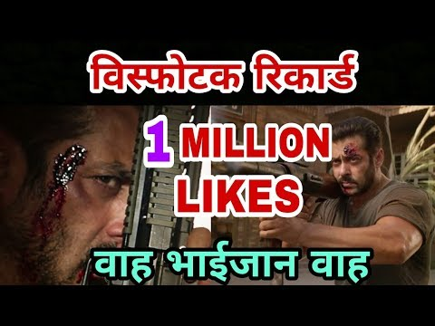 Xxx Mp4 Tiger Zinda Hai Trailer Crosses 1 Million Likes Salman Khan Katrina Kaif Ali Abbas Zafar 3gp Sex
