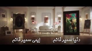 اغنية  مسلسل نلي و شريهان