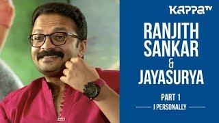 Punyalan Private Limited(Part 1) - Ranjith Sankar & Jayasurya - I Personally - Kappa TV