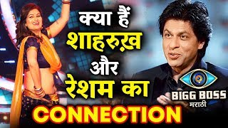 Bigg Boss Marathi Contestant Resham Tipnis Has A Shah Rukh Khan Connection