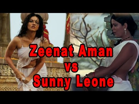 Xxx Mp4 Zeenat Aman Reacts On Sunny Leone Being Compared To Her 3gp Sex