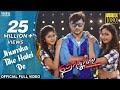 Jhumka Tike Haleide Official Video Prem Kumar Ashutosh Diptirekha Anubhav mp3