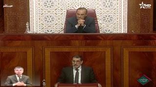 جواب رئيس الحكومة سعد الدين العثماني في مناقشة البرنامج الحكومي