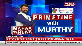 Babu Gogineni counter attack on Astrologer Venu Swamy Follower | Prime Time With Mahaa Murthy