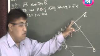 10th Maths Lesson-12