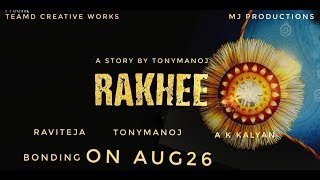 Rakhee Telugu Inspirational Short Film 2018 II Tony Manoj II Ravi Teja II A K Kalyan...