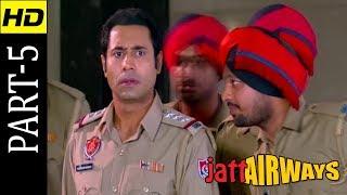 Jatt Airways  |Punjabi Comedy Movie Part 5 | Jaswinder Bhalla Binnu Dhillon BN Sharma | Shemaroo