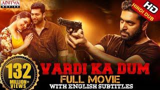 Vardi ka dum (Adanga Maru) Hindi Dubbed Full Movie   Jayam Ravi, Raashi Khanna   Karthik Thangavel