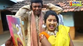 images New Purulia Bangla Video 2016 Behaner Phichik Hansi Tei Mon Mojechhe
