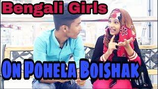 Bengali Girls On Pohela Boisakh |New Bangla Funny Video 2017| Pohela Boisakh 2017|