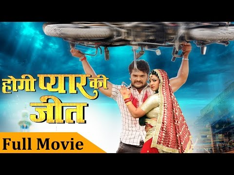 Xxx Mp4 Hogi Pyar Ki Jeet Khesari Lal Yadav Bhojpuri Full Movies 2017 New Movies 2017 3gp Sex