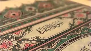 سورة البقرة كاملة القارئ أحمد العجمي AL Koran AL karem Surat Al Baqarah