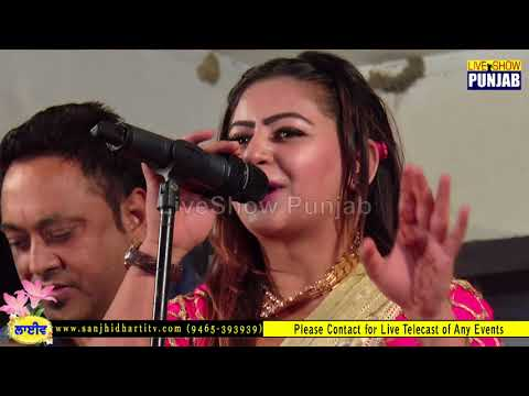 Xxx Mp4 Sucha Rangila Live Perform At Vill Nurpur Behram 3gp Sex