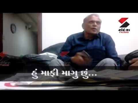 Jayesh Patel Confess Infront of Camera : Parul University Rape Case