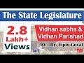 The State Legislature (Vidhan Sabha & Vidhan Parishad)