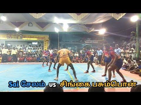 Xxx Mp4 SAI Salem Vs Singai Pasumpon Best Kabaddi Match In Vellanur Kabaddi 3gp Sex
