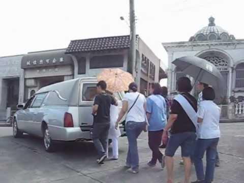 Filipino Chinese Funeral Procession My Aunty
