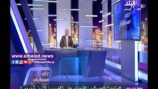 صدى البلد |أحمد موسى: طلب من القرضاوي التبرؤ من تنظيم الإخوان