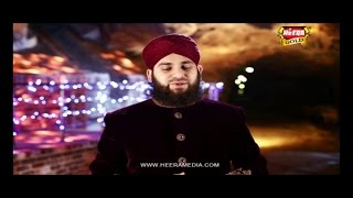 Ahmed Raza Qadri - Sarkar Aagaye - Rabi ul Awal 2015
