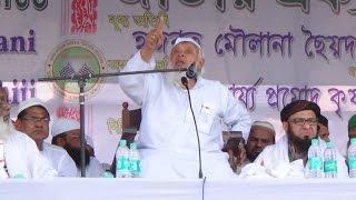Sayed Arshad Madani Sahab At Moirabari, Assam- Part 1