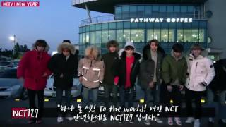 NCT 127 - watching sunrise together during new year 2017 (eng subs)