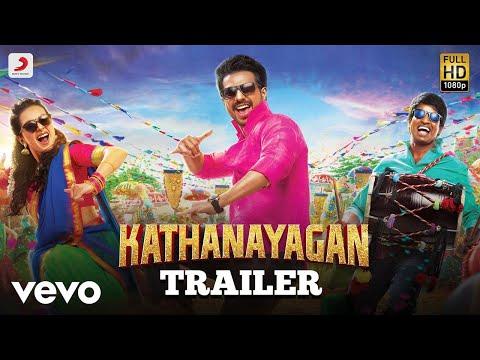 Xxx Mp4 Kathanayagan Official Tamil Trailer Vishnu Vishal Sean Roldan 3gp Sex