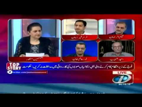 China warn Pakistan we can't put veto against INDIA any more Paki Media