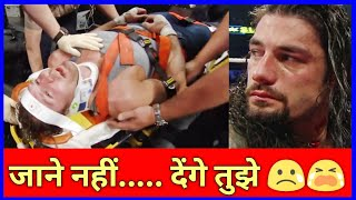 Jane nahi denge tujhe ft.Dean Ambros | the shield friendship song | very emotional song in wwe |