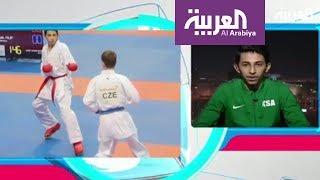 تفاعلكم: شاهد فرحة السعودي نواف المالكي و عائلته بالفوز ببطولة العالم للكاراتيه