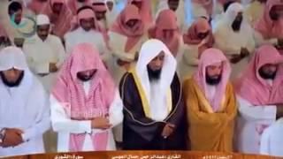 سورة الشورى كاملة  بصوت الشيخ عبدالرحمن بن جمال العوسي
