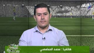 مداخلة الأهلاوي محمد الحمامصي .. وعفيفي يرد (مرة حكم ظلم الأهلي إتشطب)