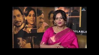 Interview of Sreelekha Mitra |  Ardhangini - Ek Ardhsatya - Film |