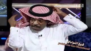 بشير غنيم يحرج الفنان راكان ومدني رحيمي في لبس الشماغ